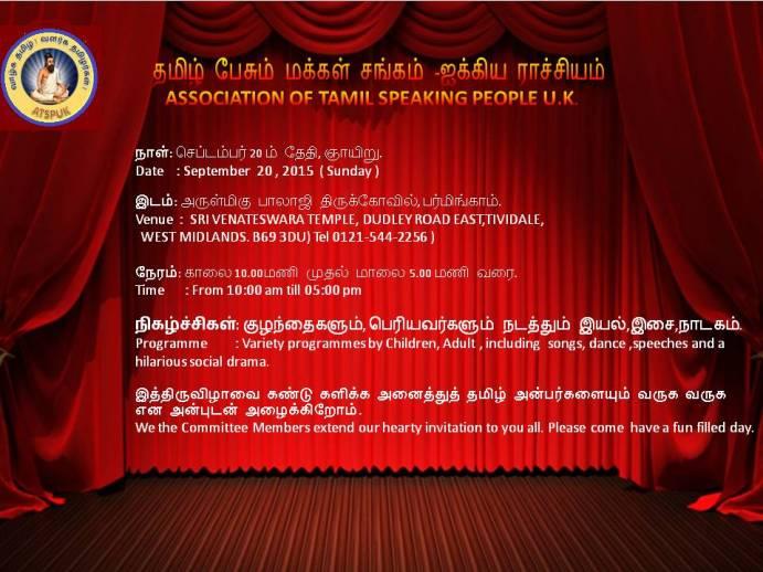 ATSP Event Invitation w