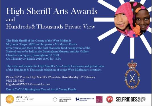 hs award invite